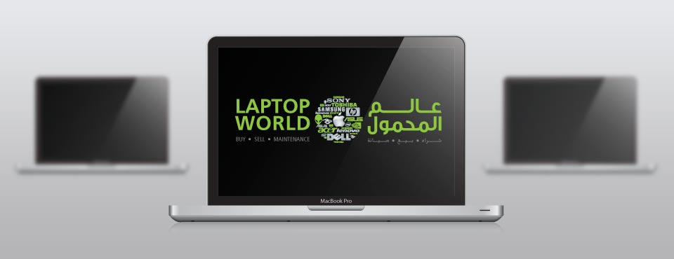 Identity for Laptop World, KSA.